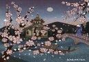 """Japonya'ya heyecan verici bir yolculuk: """"SAKURA"""""""
